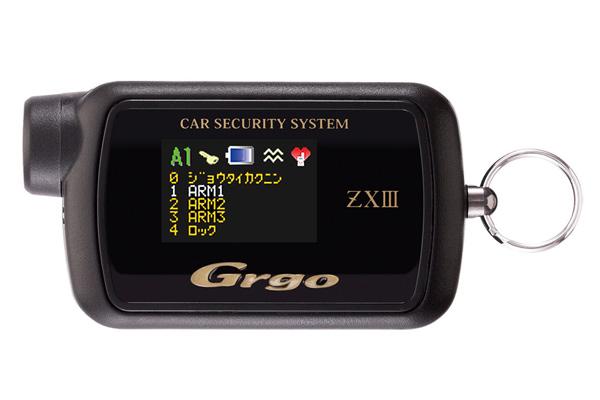 Grgo ZXⅢ