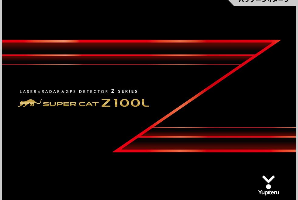 Z100L