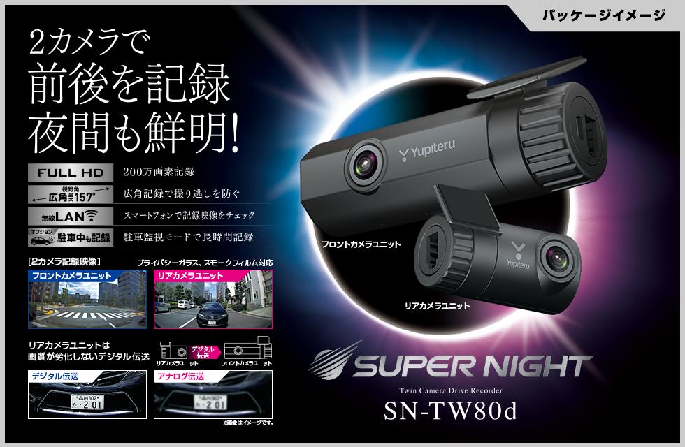 SN-TW80d