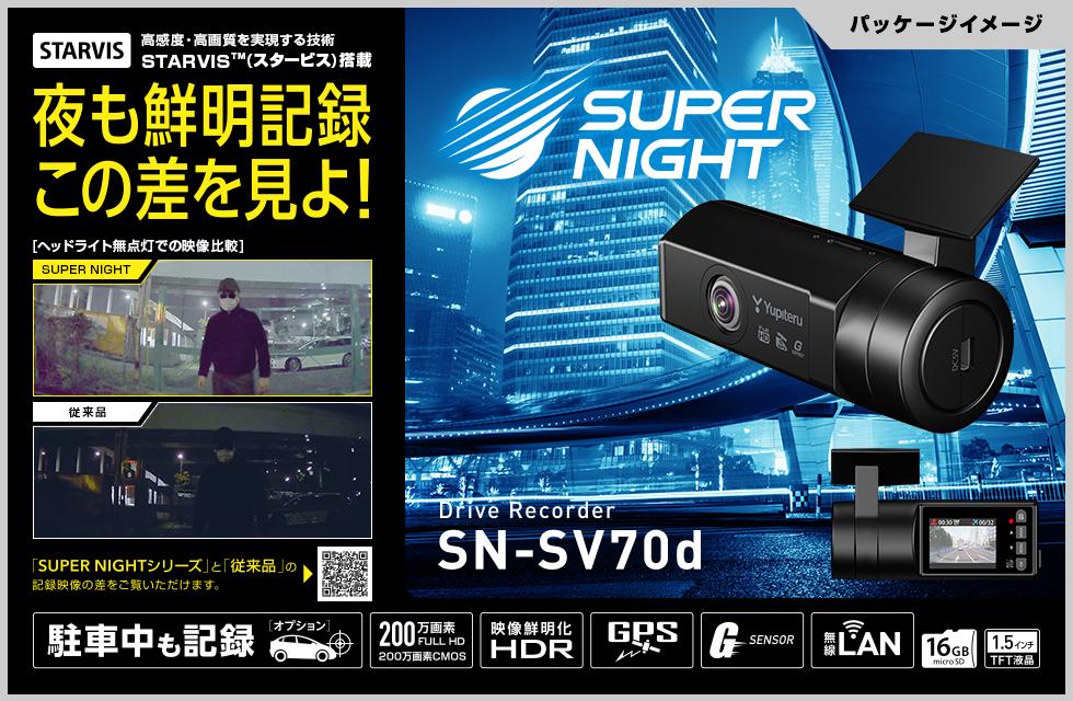 SN-SV70d